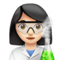 Female scientist emoji